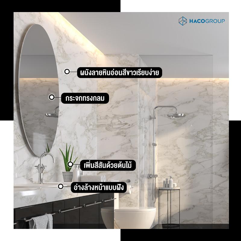 02_content_bathroom_design__002_