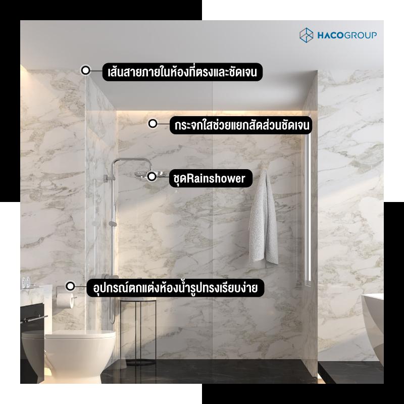 03_content_bathroom_design__002_